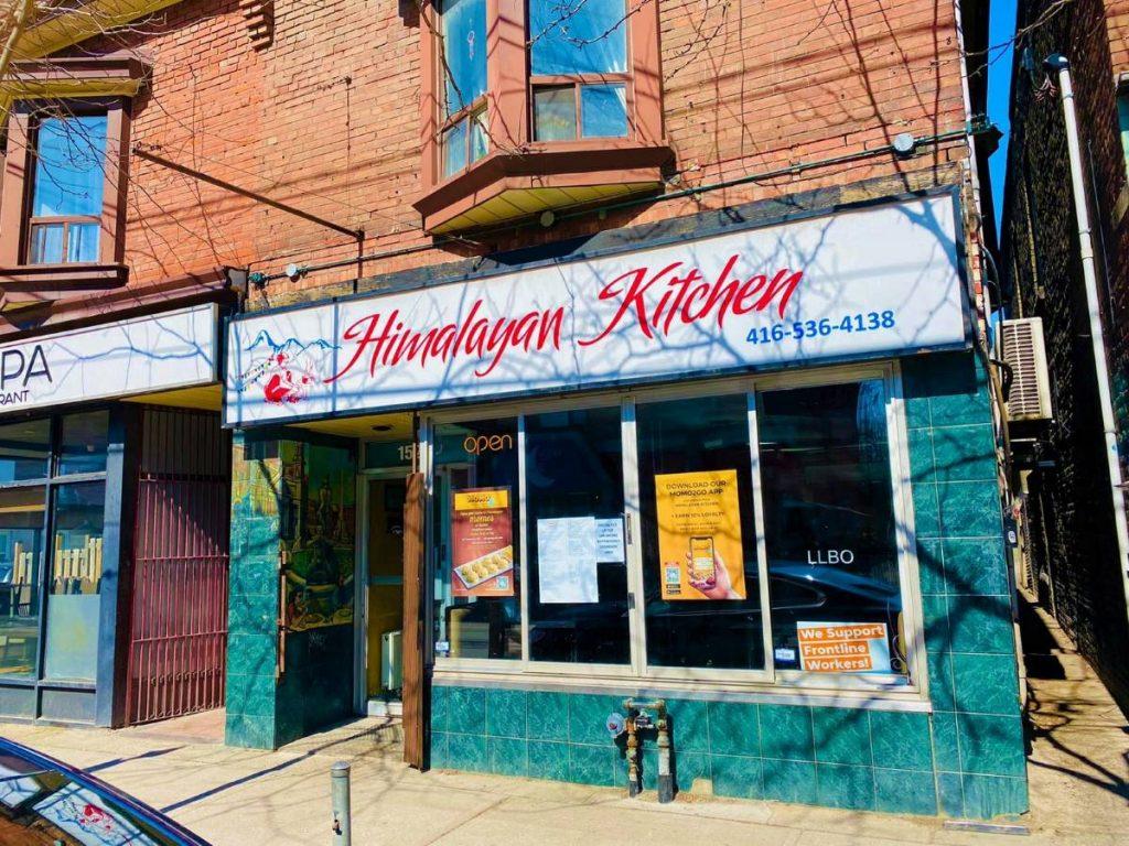 Himalayan Kitchen Exterior, Parkdale, Little Tibet, Toronto